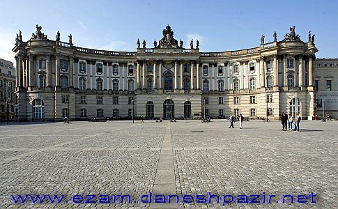 دانشگاه هومبولت شهر برلین-آلمان