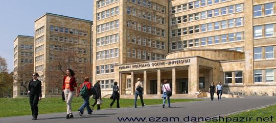 دانشگاه گوته در شهر فرانکفورت-آلمان