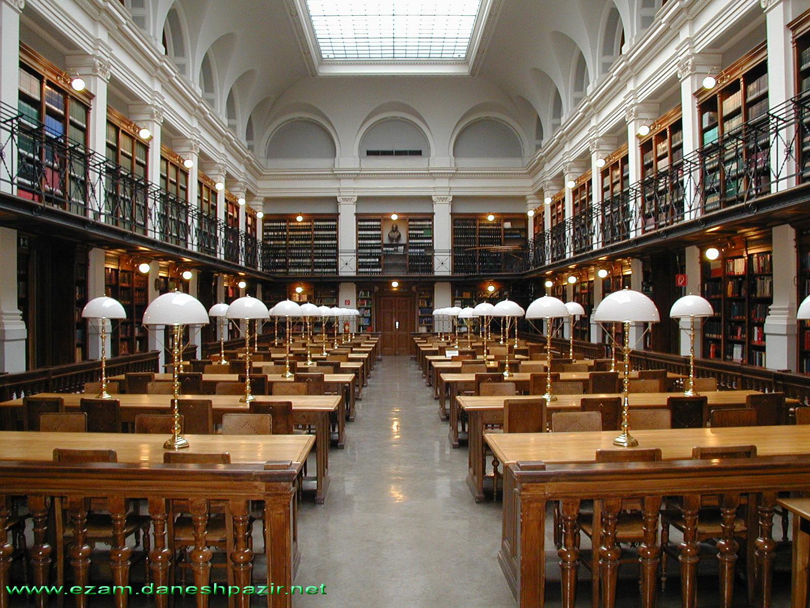 دانشگاه گراتس-اتریش