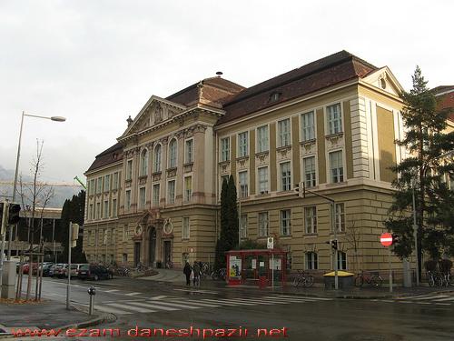 دانشگاه لئوبن-اتریش
