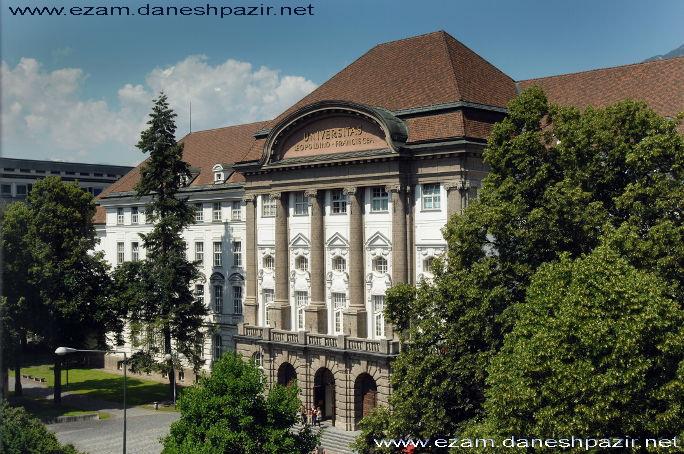 دانشگاه اینسبروک-اتریش