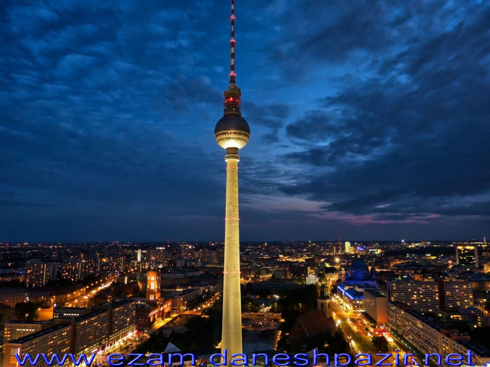 برج تلویزیون برلین-آلمان